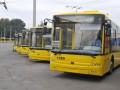 В Киеве запускают новый троллейбусный маршрут (схема)