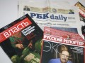 СЕ призывает украинских журналистов не нарушать право депутатов на личную жизнь во время выборов