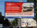 ВВС Україна: Выборы на Луганщине. Возвращение