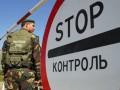 В штабе АТО опровергли задержание украинского военного в Крыму