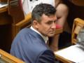 Тищенко об аудиозаписях Гончарука: Это не его голос, все смонтировано