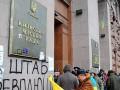 Тіту, Кріщітік, Буркут – на Майдане придумали имена для