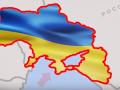 Нардепы хотят вернуть Кубань в культурное и политическое поле Украины