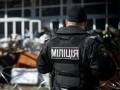 В МВД рассказали детали обыска у главы отдела люстрации Минюста