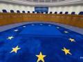 Суд остановил конкурс на судью ЕСПЧ от Украины