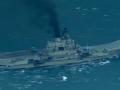Военные корабли России вошли в Ла-Манш - СМИ