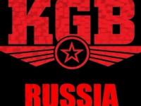 В Литве начинают публикацию сообщений агентов КГБ