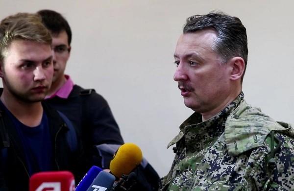 Стрелков считает, что ответственность за происходящее сейчас на Донбассе несет он