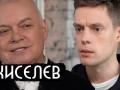 Дмитрий Киселев дал большое и откровенное интервью на шоу вДудь