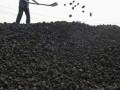 Суд признал незаконным решение Кабмина о квотировании импорта угля - ИСД