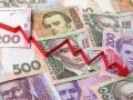 НБУ сохранил прогнозы по инфляции и экономическому росту