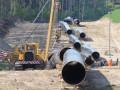Суд Германии снял ограничения на доступ Газпрома к OPAL