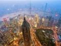 Экономика Китая показала самые слабые темпы роста за 26 лет