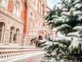 Как будут работать украинские банки на новогодние праздники