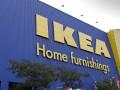 IKEA запускает онлайн-продажи в Украине