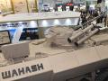 Укроборонпром показал новый БТР, разработанный с компанией из ОАЭ