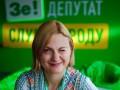 "В ООС по линии фронта разбросают ""Слуг народа"""