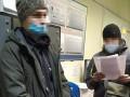 В Украине задержали