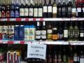 Суд остановил отмену запрета ночной продажи алкоголя в Киеве