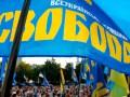 Евреи призвали бойкотировать Свободу по всей Европе