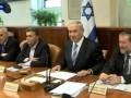 Премьер-министр Израиля отменил визит в Россию из-за Украины