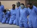 В Ливии посреди улицы казнили десять человек