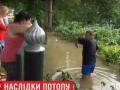 На Прикарпатье дождем размыло дороги и повредило мосты