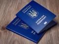 В Харькове сотрудник юркомпании строил бизнес на фальшивых паспортах