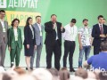 Партия Слуга народа представила структуру штаба