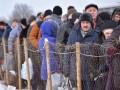 В Минюсте назвали составляющие возвращения Донбасса