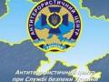 СБУ доставила в Киев двух диверсантов с Востока