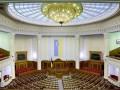 За первую неделю работы в Раду подали рекордное число законопроектов