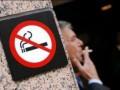 В Киеве за полгода оштрафовали 4 тысячи курильщиков