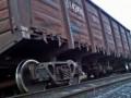 В Хмельницкой области грузовой вагон сошел с путей
