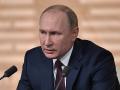 Путин: Тело Ленина трогать не надо