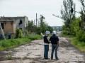 ОБСЕ признала Россию оккупантом Донбасса