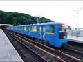 В метро Киева появились модернизированные вагоны (фото)
