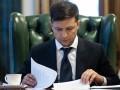 Зеленский назначил ряд чиновников в СБУ
