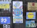 Посольство РФ в Киеве заклеили детскими рисунками