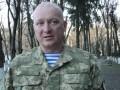 Украинская морская пехота получила нового командира