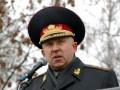 Начальник Генштаба подтвердил, что уходит в отставку