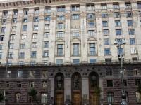 Стала известна пятерка самых богатых депутатов Киевсовета