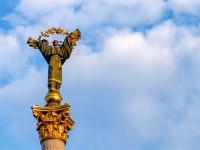 В Киеве пройдут мероприятия ко Дню достоинства и свободы