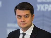 Ситуация в Беларуси: Разумков объяснил, почему молчит Рада