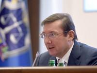 ГПУ: Взрывы в Сватово и Балаклее - диверсия России