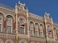 НБУ перечислил в бюджет 10 миллиардов гривен прибыли