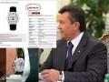 Составлен рейтинг самых дорогих часов политиков (ВИДЕО)