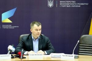 Украина планирует передавать в концессию вузы и больницы - Милованов