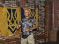 В Днепропетровской области напали на активиста