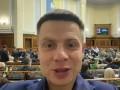 """""""Соберись, вытри сопли"""": Гончаренко раскритиковал Шария"""